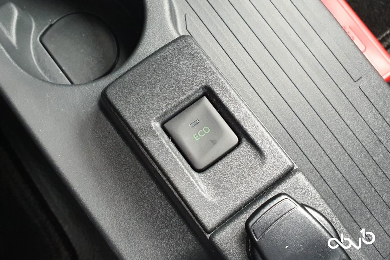 Renault Kangoo  Maxi Business 1.5 DCI   Fátima Abreviatura