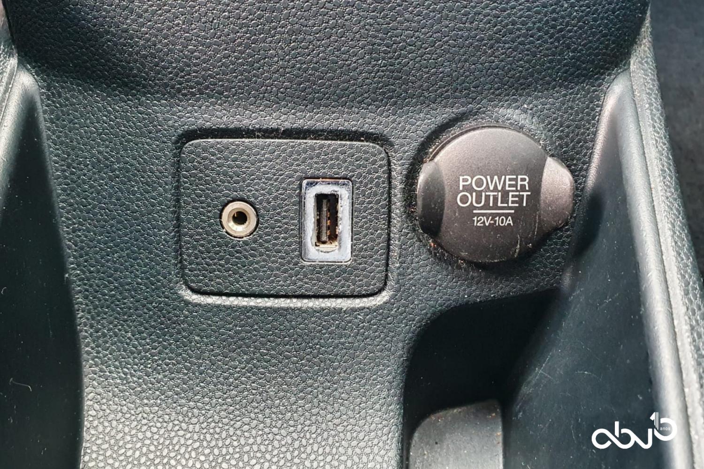 Ford Fiesta Van  1.4 TDCI Trend  Fátima Abreviatura